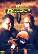 K-1 プレミアム2003 Dynamite! 【DVD】