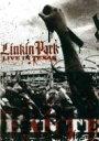 【送料無料】 Linkin Park リンキンパーク / Live In Texas (+dvd / Tall) 輸入盤 【CD】 ランキングお取り寄せ