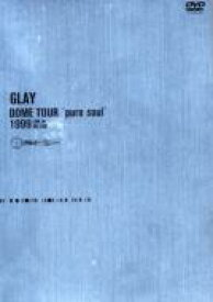 """GLAY グレイ / DOME TOUR""""pure soul""""1999 LIVE IN BIG EGG 【DVD】"""