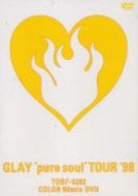 "GLAY グレイ / ""pure soul""TOUR'98 【DVD】"