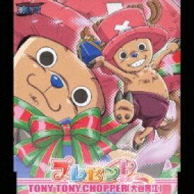 ワンピース キャラクターソロシングル: : 『プレゼント』 【CD Maxi】