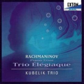 【送料無料】 Rachmaninov ラフマニノフ / ラフマニノフ:『悲しみの三重奏曲』第1番、第2番 クーベリック・トリオ 【CD】