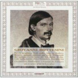 【送料無料】 ボッテシーニ、ジョヴァンニ(1821-1889) / Orchestral Works 輸入盤 【CD】