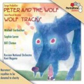 【送料無料】 Prokofiev プロコフィエフ / ピーターと狼、他 ナガノ&ロシア・ナショナル管、語り:ゴルバチョフ、クリントン 輸入盤 【SACD】