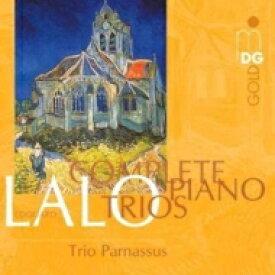 【送料無料】 Lalo ラロ / ピアノ三重奏曲第1−3番 Trio Parnassus 輸入盤 【CD】