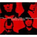 thee michelle gun elephant ミッシェルガンエレファント / SABRINA NO HEAVEN 【CD】