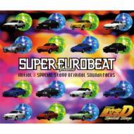 【送料無料】 SUPER EUROBEAT presents initial d special original soundtracks 頭文字D Special Stage 【CD】