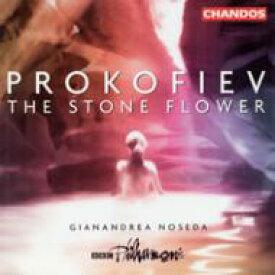 【送料無料】 Prokofiev プロコフィエフ / プロコフィエフ:バレエ『石の花』全曲/BBCフィルハーモニック、ジャナンドレア・ノセダ(指揮) 輸入盤 【CD】