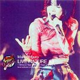 大黒摩季 オオグロマキ / 大黒摩季LIVE NATURE#3〜Special Rain or Shine 【VHS】