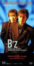 B'z / 太陽のkomachi Angel 【CDS】