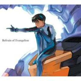 【送料無料】 Refrain of Evangelion 【CD】