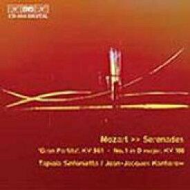 【送料無料】 Mozart モーツァルト / Serenades.1, 10: J.j.kantorow / Tapiola Sinfonietta 輸入盤 【CD】