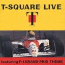 【送料無料】 T-SQUARE ティースクエア / Square Live Featuring F-1 Grand Prix Theme 【CD】