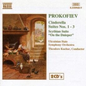 【送料無料】 Prokofiev プロコフィエフ / 『シンデレラ』組曲第1番、第2番、第3番、スキタイ組曲 クチャル&ウクライナ国立交響楽団 輸入盤 【CD】
