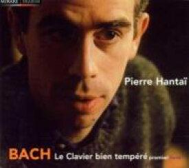 【送料無料】 Bach, Johann Sebastian バッハ / 平均律クラヴィーア曲集 第1巻 ピエール・アンタイ(Cemb) 輸入盤 【CD】