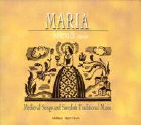 【送料無料】 『マリア〜中世の歌とスウェーデン伝承の音楽』 H.エーク(S)、他 輸入盤 【CD】