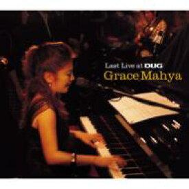 【送料無料】 Grace Mahya グレースマーヤ / Last Recording At Dug 【SACD】