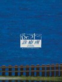 【送料無料】 Dr.コトー診療所 2006 スペシャルエディション DVD BOX 【DVD】