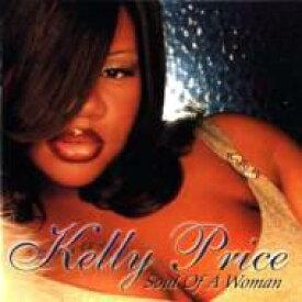 Kelly Price / Soul Of A Woman 輸入盤 【CD】