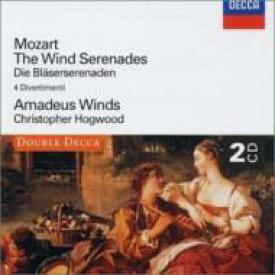 Mozart モーツァルト / セレナード第10〜12番、ディヴェルティメント第9、12〜14番 ホグウッド&アマデウス管楽合奏団(2CD) 輸入盤 【CD】