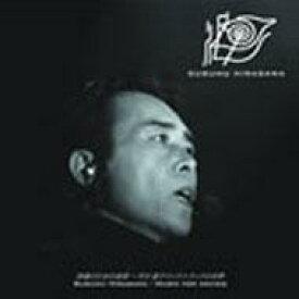 平沢進 ヒラサワススム / 映像のための音楽 〜平沢進サウンドトラックの世界 【CD】