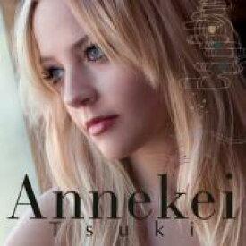 Annekei (Jz) アンナケイ / Tsuki 【CD】