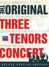 『オリジナル3大テノール・コンサート』 カレーラス、ドミンゴ、パヴァロッティ、メータ&ローマ歌劇場管 【DVD】