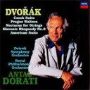 Dvorak ドボルザーク / チェコ組曲、アメリカ組曲、他 ドラティ&デトロイト交響楽団、他 【CD】