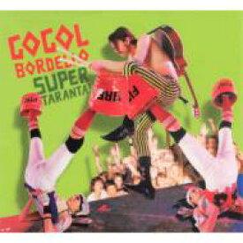 Gogol Bordello ゴーゴルボデーロ / Super Taranta! 【CD】