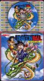 コロちゃんパック: : ドラゴンボール 【CD】