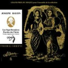 Haydn ハイドン / 十字架上のキリストの最後の7つの言葉(管弦楽版) ロス・マルバ&カタルーニャ室内管 輸入盤 【CD】
