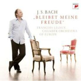 【送料無料】 Bach, Johann Sebastian バッハ / オーボエ協奏曲集 ルルー、バティアシヴィリ、ヨーロッパ室内管 【SACD】