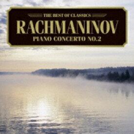 Rachmaninov ラフマニノフ / 500円クラシック ピアノ協奏曲第2番、ほか ヤンドー(p)、レヘル&ブダペスト響 【CD】