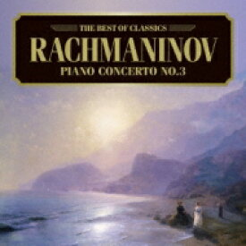 Rachmaninov ラフマニノフ / 500円クラシック ピアノ協奏曲第3番 クレムザー(p)、ヴィト&ポーランド国立放送響 【CD】
