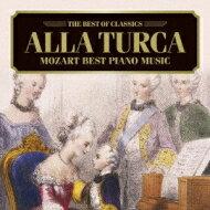Mozart モーツァルト / 500円クラシック ピアノ・ソナタ第11番『トルコ行進曲』、ほか ヤンドー(p) 【CD】