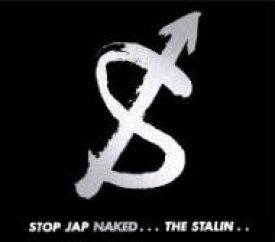 【送料無料】 スターリン / Stop Jap Naked 【CD】
