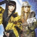 Faith (Jp-hiphop) フェイス / Two Futures 【CD Maxi】