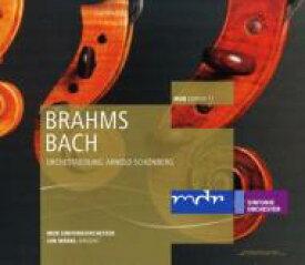 Brahms ブラームス / ピアノ四重奏曲第1番(管弦楽版)、他 準・メルクル&MDR交響楽団 輸入盤 【CD】