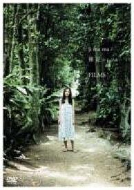 Ji Ma Ma ジママ / 裸足 からびさー FILMS 【DVD】