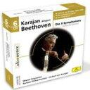 【送料無料】 Beethoven ベートーヴェン / 交響曲全集、序曲集 カラヤン&ベルリン・フィル(1970年代)(6CD) 輸入…