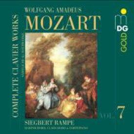 【送料無料】 Mozart モーツァルト / 鍵盤作品全集第7集 ランペ(cemb、Clavichord、fp) 輸入盤 【CD】