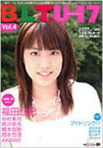 B.L.T.U-17 SIZZLEFUL GIRL VOL.4 TOKYO NEWS MOOK 【ムック】
