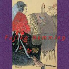 【送料無料】 フジ子・ヘミング こころの軌跡 【CD】