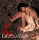 【送料無料】 戸川純 トガワジュン / TOGAWA LEGEND SELF SELECT BEST & RARE 1979〜2008 【CD】