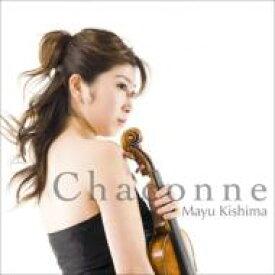 【送料無料】 Chaconne: 木嶋真優 【CD】