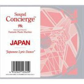 "Fantastic Plastic Machine FPM / Sound Concierge JAPAN ""Japanese Lyric Dance"" 【CD】"