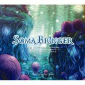 【送料無料】 SOMA BRINGER ORIGINAL SOUNDTRACK 【CD】