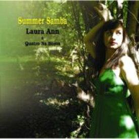 【送料無料】 Laura Ann ローラアン / Summer Samba 【CD】