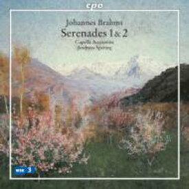 【送料無料】 Brahms ブラームス / セレナード第1番、第2番 アンドレアス・シュペリング&カペラ・アウグスティナ 輸入盤 【CD】