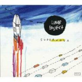 【送料無料】 Lunar Project / Supernova 【CD】